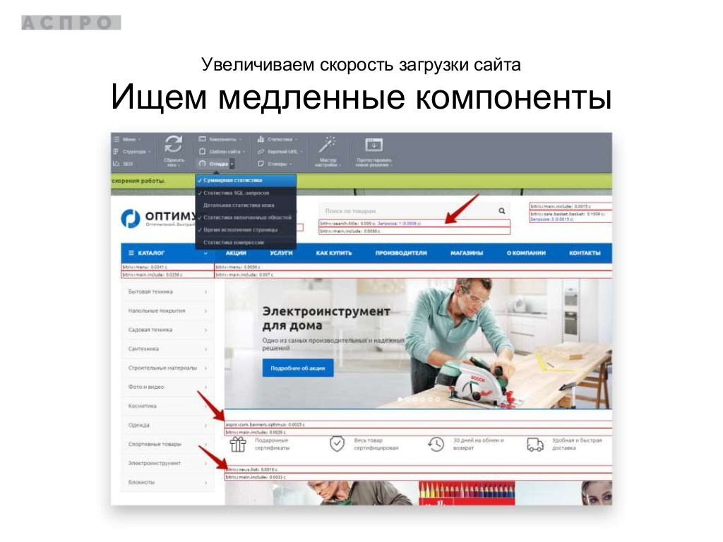 СМС информирование при поступлении заказа