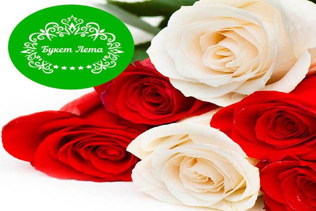 Интернет магазин цветов - Букет лета